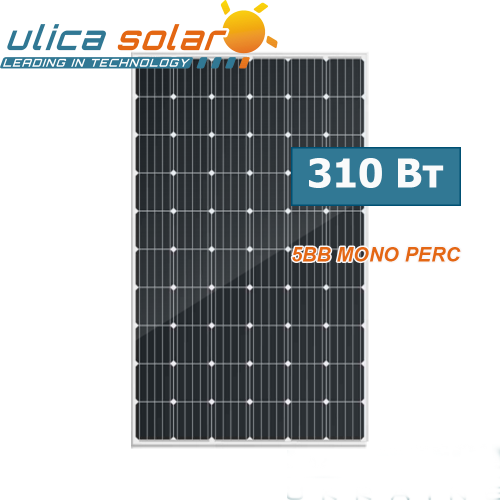 Солнечная панель ULIKA SOLAR UL-310M-60 PERC