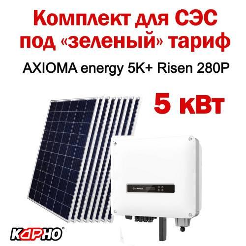 """Солнечная электростанция под """"зелёный"""" тариф 5 кВт"""