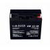 Акумуляторна батарея ALVA battery AW12-18