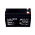 Аккумуляторная батарея ALVA battery AW12-7,5