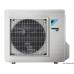 Инверторный настенный кондиционер Daikin Comfora FTXP50L/RXP50L