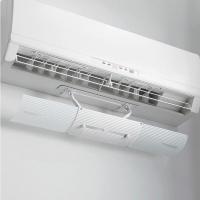 Воздушный экран (дефлектор) кондиционера 70x11см белый