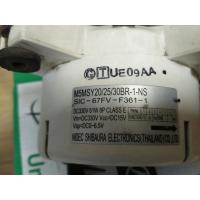 Электродвигатель вентилятора наружного блока для McQuay M5MSY25BR