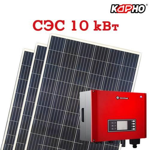 Комплект для самостійного монтажу сонячної електростанції 10 кВт