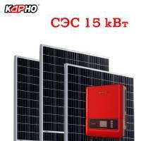 Комплект для самостійного монтажу сонячної електростанції  15 кВт