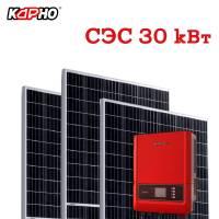 Комплект для самостоятельного монтажа солнечной электростанции 30 кВт