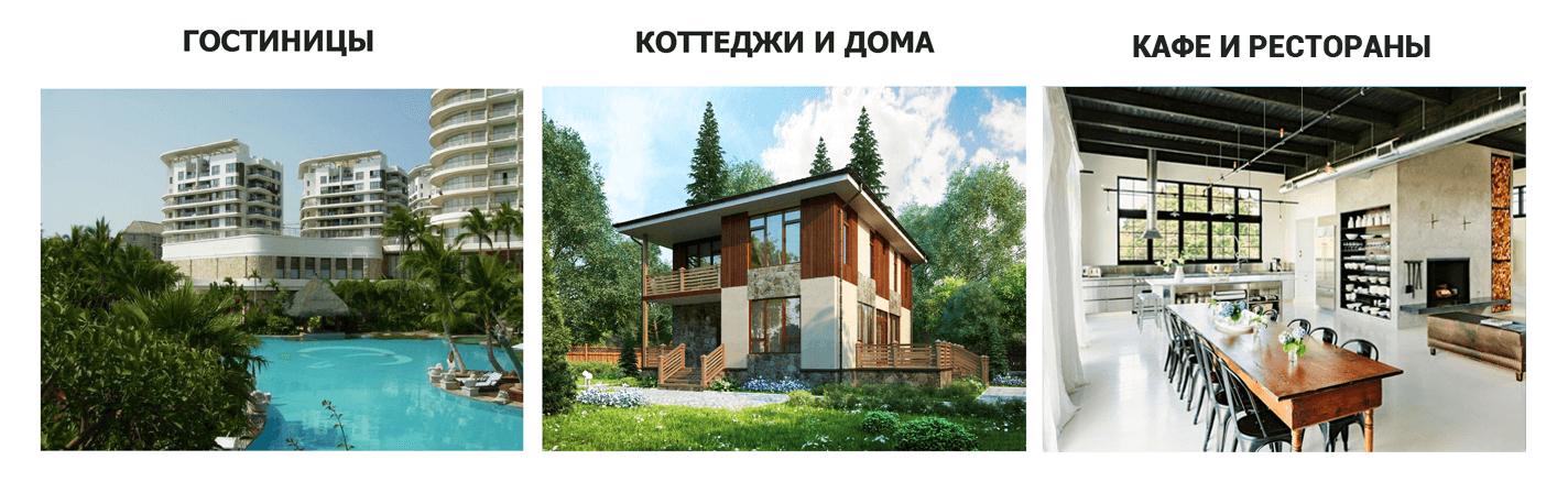Солнечный Коллектор для нагрева воды купить в Киеве