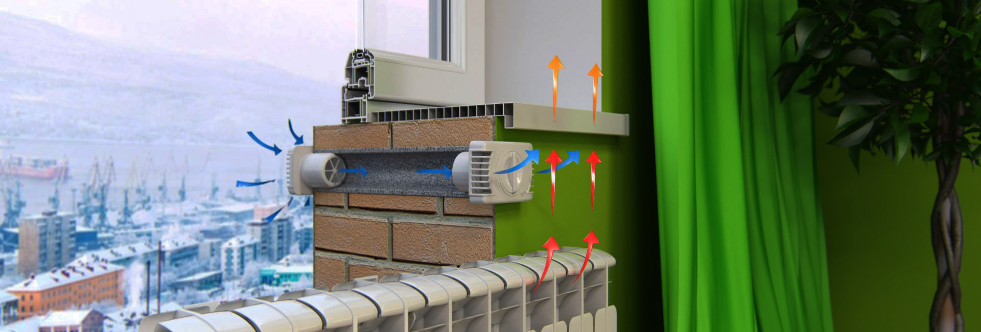 Природна припливна вентиляція - припливний клапан
