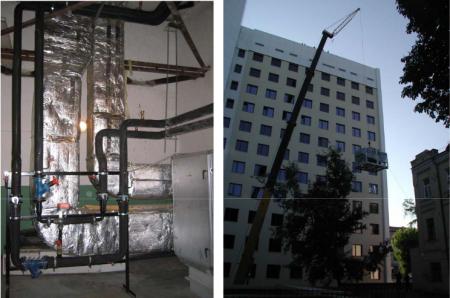 Об'єкти і роботи з монтажу та налагодження систем опалення, вентиляції, холодопостачання, холодного і гарячого водопостачання