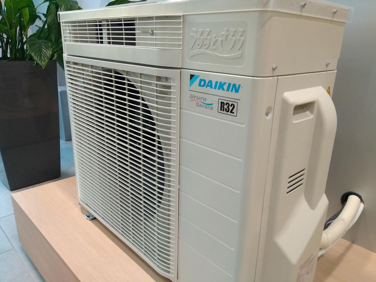 Daikin Ururu Sarara FTXZ50N/RXZ50N