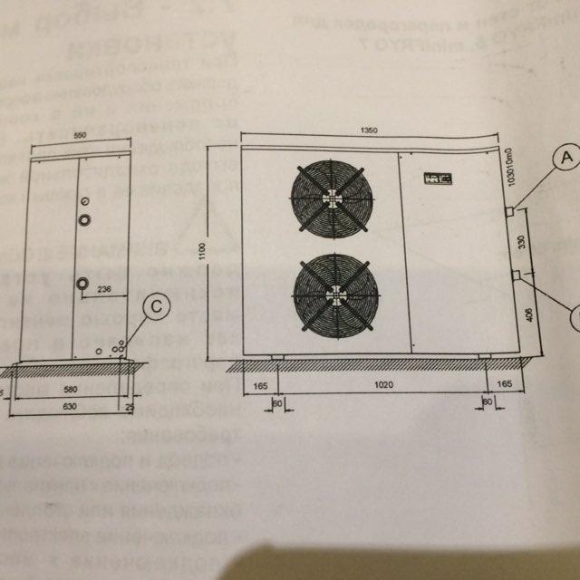 тепловой насос Воздух-Вода 18кВт